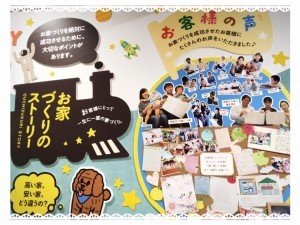 かわいいお手紙ありがとうございます(*´ω`*)